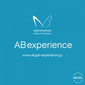ABexperience蜻顔衍逕サ蜒・experience蜻顔衍01