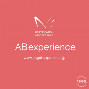 ABexperience蜻顔衍逕サ蜒・experience蜻顔衍02