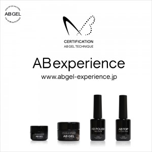 ABexperience蜻顔衍逕サ蜒・experience蜻顔衍04