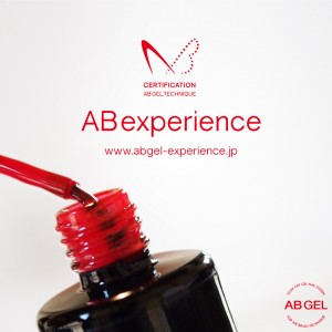ABexperience蜻顔衍逕サ蜒・experience蜻顔衍05