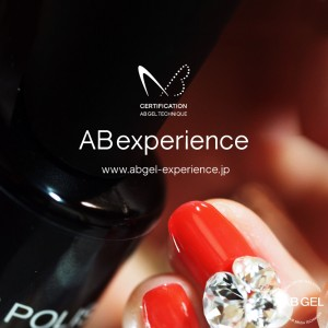ABexperience蜻顔衍逕サ蜒・experience蜻顔衍06