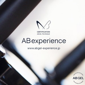 ABexperience蜻顔衍逕サ蜒・experience蜻顔衍07